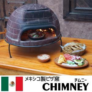 武田コーポレーション メキシコ製ピザ窯チムニー MCH060 アウトドア バーベキュー オーブン パーティー|k-mori
