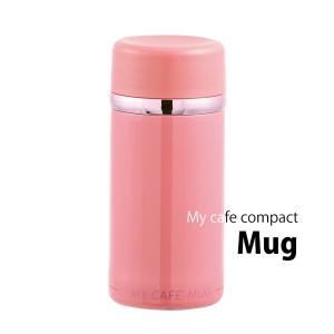 ● パール金属 200ml 水筒 ミニボトル マイカフェコンパクトマグ200 ピンク  HB-485...