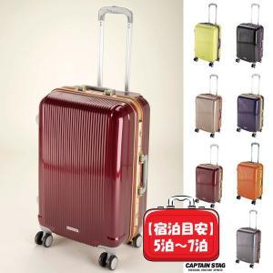 ●トラベルスーツケース TSAロック付きHFタイプ M ワインレッド UV-5グレル パール金属 キャプテンスタッグ キャリーバッグ キャリーケース 旅行 出張|k-mori