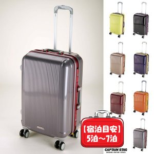 ●トラベルスーツケース TSAロック付きHFタイプ M スチールグレー UV-8グレル パール金属 キャプテンスタッグ キャリーバッグ キャリーケース 旅行 出張|k-mori