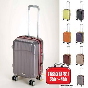 ●トラベルスーツケース TSAロック付きHFタイプ S スチールグレー UV-9グレル パール金属 キャプテンスタッグ キャリーバッグ キャリーケース 旅行 出張|k-mori