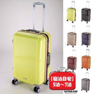 ●トラベルスーツケース TSAロック付きHFタイプ M アップルグリーン UV-14グレル パール金属 キャプテンスタッグ キャリーバッグ キャリーケース 旅行 出張|k-mori