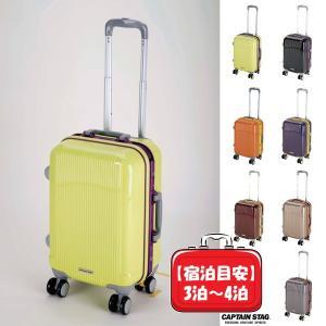 ●トラベルスーツケース TSAロック付きHFタイプ S アップルグリーン UV-15グレル パール金属 キャプテンスタッグ キャリーバッグ キャリーケース 旅行 出張|k-mori