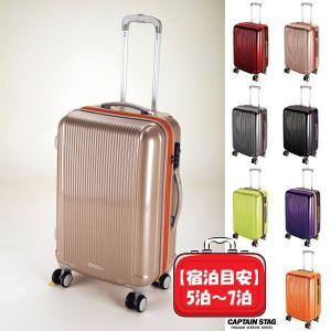 ● トラベルスーツケース TSAロック付WFタイプ M シャンパンベージュ UV-23グレル パール金属 キャプテンスタッグ キャリーバッグ キャリーケース 4560464233285|k-mori