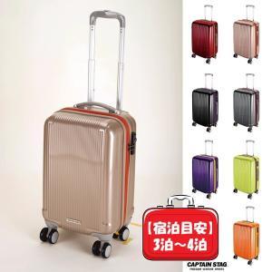 ● トラベルスーツケース TSAロック付WFタイプ S シャンパンベージュ UV-24グレル パール金属 キャプテンスタッグ キャリーバッグ キャリーケース 4560464233292|k-mori