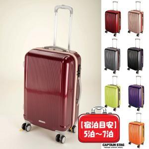 ●トラベルスーツケース TSAロック付きWFタイプ M ワインレッド UV-26グレル パール金属 キャプテンスタッグ キャリーバッグ キャリーケース 旅行 出張|k-mori
