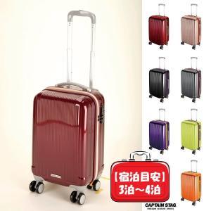 ●トラベルスーツケース TSAロック付きWFタイプ S ワインレッド UV-27グレル パール金属 キャプテンスタッグ キャリーバッグ キャリーケース 旅行 出張|k-mori