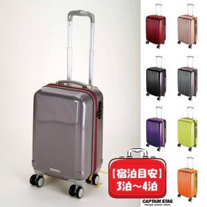 ●トラベルスーツケース TSAロック付きWFタイプ S スチールグレー UV-30グレル パール金属 キャプテンスタッグ キャリーバッグ キャリーケース 旅行 出張|k-mori