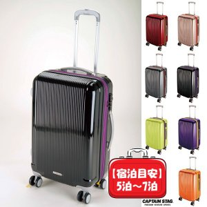 ●トラベルスーツケース TSAロック付きWFタイプ M ブラック UV-32グレル パール金属 キャプテンスタッグ キャリーバッグ キャリーケース 旅行 出張|k-mori