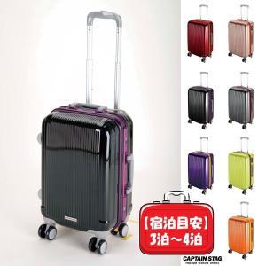 ●トラベルスーツケース TSAロック付きWFタイプ S ブラック UV-33グレル パール金属 キャプテンスタッグ キャリーバッグ キャリーケース 旅行 出張|k-mori