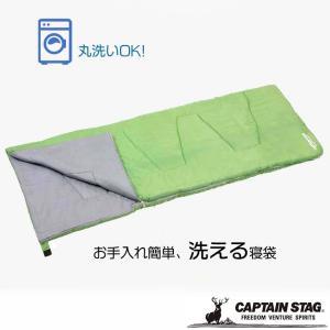● パール金属 キャプテンスタッグ(CAPTAIN STAG) 寝袋 洗えるシュラフ800 グリーン [最低使用温度12度] UB-5|k-mori