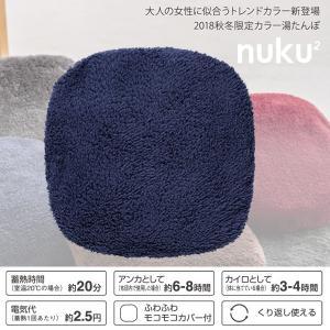 ■商品サイズ:W22×D27×H4.5cm ■重量:1.6kg ■素材・材質:(本体)ナイロン、PV...