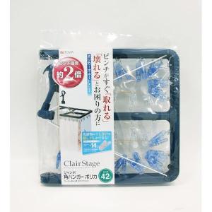 東和産業 CLR ジャンボ角ハンガーポリカ42P 洗濯ハンガー 洗濯用品 ランドリー ポリカーボネート ピンチハンガー k-mori