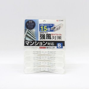 洗濯バサミ 東和産業 MSダブルバネ強力ピンチ8P 洗濯ばさみ 洗濯用品 洗濯グッズ 強力 洗濯ピンチ k-mori