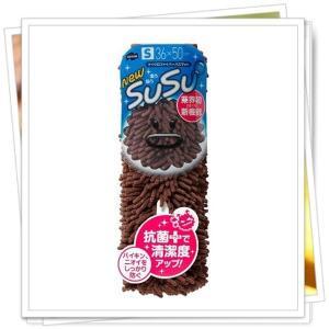 ●●山崎産業 抗菌タイプSUSU(スウスウ) SUSU ロールバスマット Sサイズ 36×50 ブラウン(抗菌/即乾/超吸収/マイクロファイバー)|k-mori