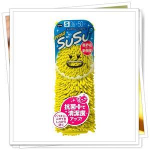 ●●山崎産業 抗菌タイプSUSU(スウスウ) SUSU ロールバスマット Sサイズ 36×50 トロピカルグリーン(抗菌/即乾/超吸収/マイクロファイバー)|k-mori