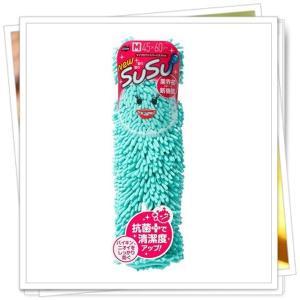 山崎産業 抗菌タイプSUSU(スウスウ) SUSU ロールバスマット Mサイズ 45×60 アイスグリーン (抗菌/即乾/超吸収/マイクロファイバー)|k-mori
