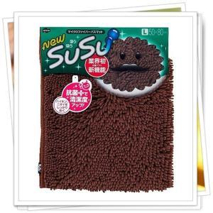 ●●山崎産業 抗菌タイプSUSU(スウスウ)SUSU バスマット Lサイズ 50×80 ブラウン (抗菌/即乾/超吸収/マイクロファイバー)|k-mori