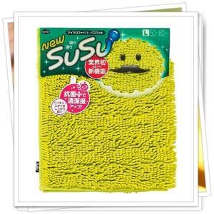 ●●山崎産業 抗菌タイプSUSU(スウスウ)SUSU バスマット Lサイズ 50×80 トロピカルグリーン (抗菌/即乾/超吸収/マイクロファイバー)|k-mori