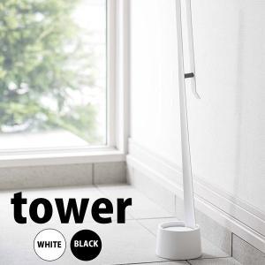 【在庫限り】 ★山崎実業 靴べらスタンド タワー ホワイト ZK-AP WH tower エントランス シンプル 玄関 収納|k-mori