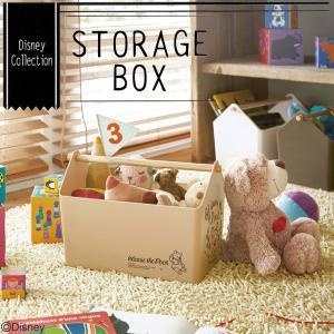 収納BOX ◎◎ 山崎実業 収納ケース プーさん ベージュ 90062 ディズニー 小物入れ おもちゃ箱 ツールボックス 雑貨入れ 4903208900621|k-mori