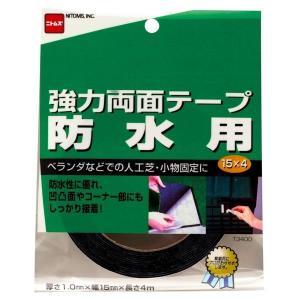ニトムズ 強力両面テープ 防水用 15mm×4m T3400 ぼうさい 防災用品 DIY 粘着テープ|k-mori