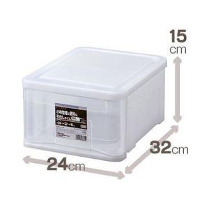 天馬 収納ケース プレクシーケース SS 衣装ケース 収納ボックス TENMA 引出し収納 小物収納