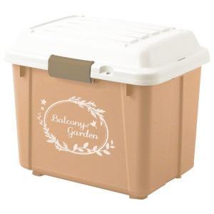 天馬 バルコニーガーデン ストッカーS(ダークオレンジ)(収納ケース/屋外収納用品/収納ボックス/小物いれ/TENMA)|k-mori