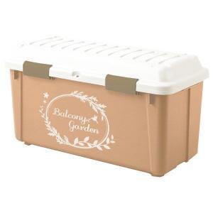 天馬 バルコニーガーデン ストッカーM(ダークオレンジ)(収納ケース/屋外収納用品/収納ボックス/小物いれ/TENMA)|k-mori