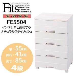 ■商品サイズ:W55×D41×H85cm ■素材・材質:天板:パーチクルボード/MDF強化ハニカム/...