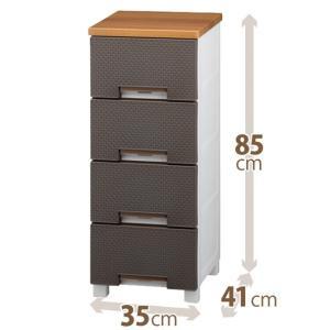 ■サイズ:幅35.0×奥行41.0×高さ85.0cm ■本体重量:9kg ■材質:天板/MDF(PV...