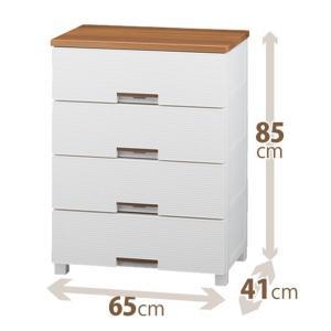 ■サイズ:幅65×奥行41×高さ85cm ■本体重量:12.6kg ■材質:天板/MDF(PVCシー...