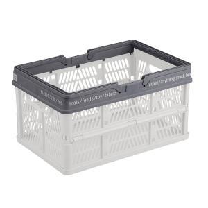 収納ボックス 天馬 PRX折りたたみバスケットハンドル付 M ホワイト 収納 持ち運び かご 小物入れ 整理 4904746087232|k-mori