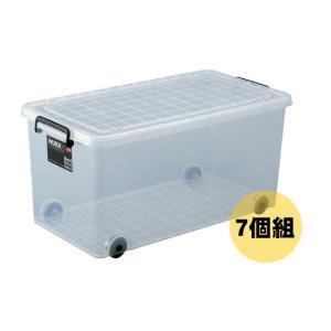 天馬 インロック 350M(7個組)(収納ケース/衣装ケース/収納ボックス/TENMA)|k-mori