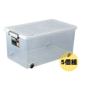 天馬 インロック 350L(5個組)(収納ケース/衣装ケース/収納ボックス/TENMA)|k-mori
