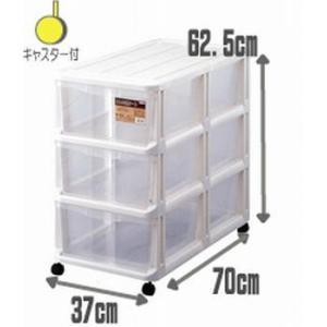 ●天馬 押入れ 収納ケース M-303(3段)(収納ケース/衣装ケース/収納ボックス/TENMA)|k-mori