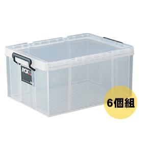 ● 天馬 ロックス 530M(6個組)(収納ケース/衣装ケース/収納ボックス/TENMA)|k-mori