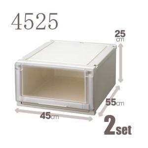 天馬 Fits フィッツユニットケース 4525(2個組)(収納ケース/衣装ケース/収納ボックス/TENMA/FITS)|k-mori