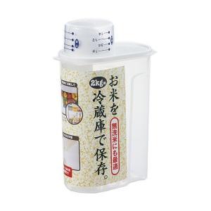 タケヤ化学 保存容器 ライスポケット 2kg用 2.5L|k-mori