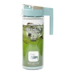 TAKEYA タケヤ化学工業 麦茶ポット 耐熱 フレッシュロック ピッチャー 2.0L ミント 冷水筒 ピッチャー ウォータージャグ 用品 テーブルウェア 4904776139987|k-mori
