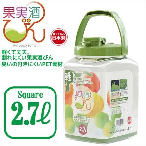 タケヤ化学 果実酒びんS型2.7L みどり 角型 保存容器 キッチン 梅酒 軽い われにくい 4904776524653|k-mori