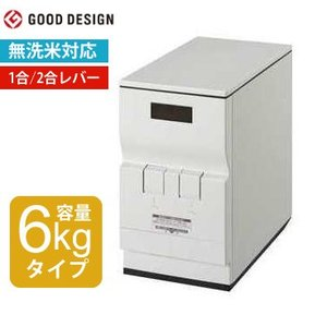 ● エムケー精巧 計量米びつ ライスエース RC-06W 無洗米対応(6kg/ライスボックス/ハイザー/無洗米/兼用/新米)|k-mori