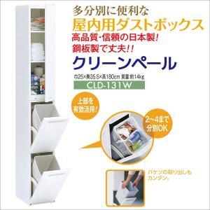 ■サイズ:W25×D35.5×H180cm ■重量:14kg ■素材・材質:本体=鋼板(樹脂焼付塗装...