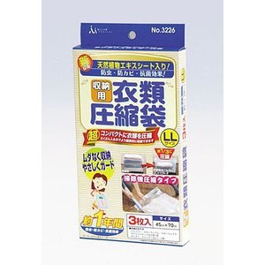 オリエント 掃除機式 衣類圧縮袋LL 3枚入(収納/衣類/洋服/毛布/座布団/便利)|k-mori