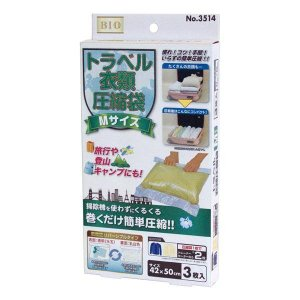 オリエント トラベル衣類圧縮袋Mサイズ3P 42×50cm|k-mori