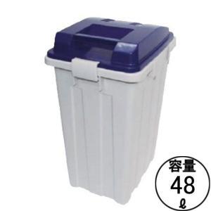 ゴミ箱 新輝合成 連結ハンドルペール 45型 容量:48L ブルー 屋外分別 ダストボックス ゴミ箱 TONBO|k-mori