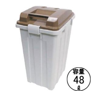 ゴミ箱 新輝合成 連結ハンドルペール 45型 容量:48L ブラウン 屋外分別 ダストボックス ゴミ箱 TONBO|k-mori