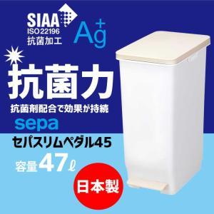 色:ホワイト サイズ:幅28.5X奥行44.5X高さ58.5cm 素材:ポリプロピレン 容量:47L...