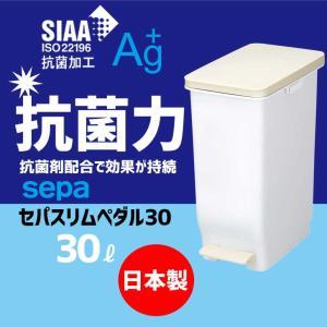 色:ホワイト サイズ:幅25X奥行41.5X高さ50cm 素材:ポリプロピレン 容量:30L