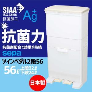 色:ホワイト サイズ:幅45.5X奥行32X高さ79.5cm 素材:ポリプロピレン 容量:56L(上...